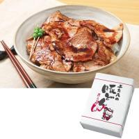 北海道産の豚肉を甘辛の特製ダレに漬け込みました。ごはんにのせて、人気の味をご家庭で! おうちで手軽に...