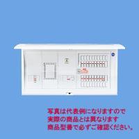 品番:BQR8362 品名:標準タイプ リミッタースペースなし 6+2 30A 希望小売価格(税抜)...