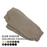 グレンゴードン/GLEN GORDON ニットアームウォーマー 手袋 グローブ GEELONGORA FINGERLESS MITTEN NGG0854【メール便可能】
