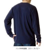 長袖 ロングスリーブ Tシャツ 006 ミックスグレー 5010-01 United Athle(ユナイテッドアスレ)