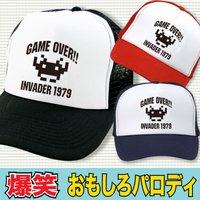 帽子 キャップ メッシュ おもしろ パロディ   デザイン インベーダーGAME OVER1979 ...