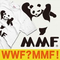 おもしろTシャツ WWF パンダ パロディ キック  デザイン WWFじゃなくてMMFパンダキック柄...
