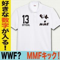ポロシャツ 半袖 メンズ おもしろ 名入れ WWF パンダ パロディ  当店オリジナルの人気のパロデ...