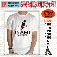 おもしろTシャツ メンズ スポーツ ブランドパロディ イヤミ 半袖 大きいサイズ 3L 4L XXL Tシャツ
