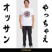 おもしろTシャツ メンズ 日産 ニッサン パロディ オッサン 純正部品 半袖 大きいサイズ 3L 4L XXL Tシャツ
