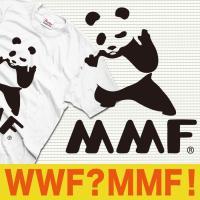 おもしろTシャツ WWF パンダ パロディ WWF カンフー 空手  デザイン WWFじゃなくてMM...