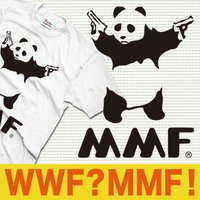 おもしろTシャツ WWF パンダ パロディ 拳銃 ピストル  デザイン WWFじゃなくてMMFパンダ...