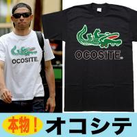 おもしろTシャツ メンズ スポーツ ブランド パロディ オコシテ ブラック 黒 半袖 大きいサイズ ...