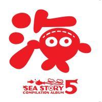 「海物語コンピレーションアルバム」から待望の第5弾がついに登場!  「CRスーパー海物語 IN JA...