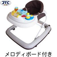 ●赤ちゃんのあんよのお手伝い。<br> ●赤ちゃんの身長に合わせて5段階の高さ調節可能。...