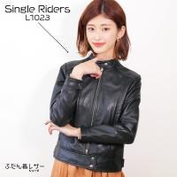 シングル ライダース レザージャケット レディース ブラック 本革 ラムレザー 革ジャン 大きいサイズ 神戸パティーナ L953 L1023 ふだん着レザーシリーズ