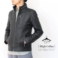 ふだん着のための本革スタンドカラージャケットです。M65ミリタリージャケットを意識したデザインで高さ...