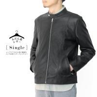 ふだん着のための本革シングルライダースジャケットです。最大の特徴は高さ約2.5cmのチンフラップ。シ...