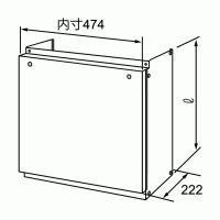 【配管カバー H41-600】ノーリツ(Noritz) 給湯器関連部材(配管カバー)