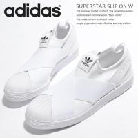 【adidas】 長年愛され続けるスニーカーがウィメンズ向けのスリッポンになって復活。オールホワイト...