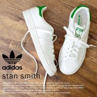 【adidas】1965年に初のオールスター・テニスシューズとして登場し、今なお不動の人気を誇る名作...