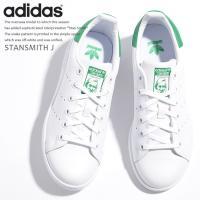 【adidas】 爽やかでこぎれいな見た目のオリジナルモデルにインスピレーションを受けて今シーズンは...