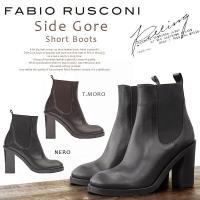 Fabio Rusconi ファビオルスコーニ 太めのヒールがトレンド感たっぷりのレザーショートブー...
