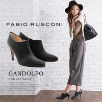 【Fabio Rusconi ファビオルスコーニ】 高級レザーを使用したラグジュアリーなブーティ「G...