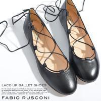 【Fabio Rusconi ファビオルスコーニ】 トレンドのレースアップシューズが「Fabio R...