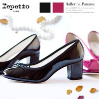 【repetto】 フランスの名女優達が愛した上品でお洒落なバレエシューズブランド「repetto」...