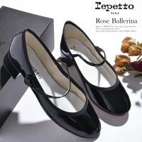 【repetto】 1947年フランスのパリにてブランドがスタート。Repetto独自の「スティッチ...