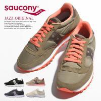 【Saucony/JAZZ ORIGINAL】 アメリカのランニングシーンで高いシェアを誇るアスレチ...