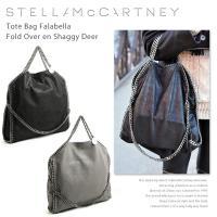 【STELLA McCARTNEY】 滑らかな質感のディアスキン風素材を使用した大人スタイルのトート...