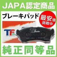 ホンダ N BOX 11.12- JF1(2WD) ターボなし -13.12  (1400000)ホ...