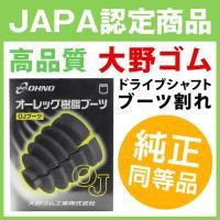 トヨタ J102E  マツダ BHA6R BHA7R BJ5P BJ5W BJ8W DB3PA DB...
