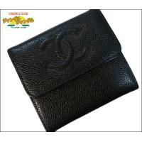 ◆ブランド シャネル  ◆カラー・素材ブラック(黒) キャビアスキン  ◆型番 A48650  ◆サ...