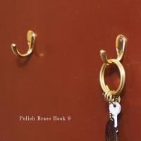 真鍮 フック 金具 壁掛け おしゃれ ウォールフック レトロ アンティーク調 玄関 収納 ポリッシュブラス フック S