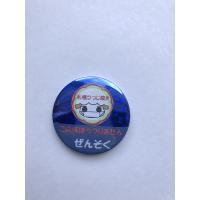 咳エチケット 缶バッジ3シリーズ /ラメデザイン ぜんそくバッジ/ 5.7センチ視認抜群