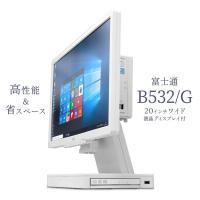 送料無料 中古パソコン 20インチワイド Windows10 64bit 第3世代 Core i5 8GBメモリ SSD おすすめ 富士通 fujitsu ESPRIMO B532/G デスクトップ (1200004)