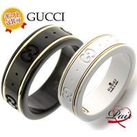 sale retailer 106e4 f4ebf グッチ(GUCCI) ペアリング|リング・指輪 通販・価格比較 - 価格.com