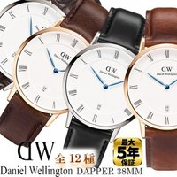 【ブランド名/品名/素材】Daniel Wellington / Deapper / JAN :45...