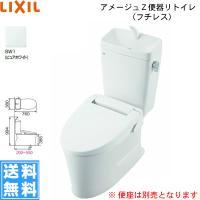 [BC-ZA10AH-DT-ZA180AH][BW1]リクシル[LIXIL/INAX]トイレ洋風便器[アメージュZ便器リトイレ(フチレス)][ECO5床排水][一般地・手洗付][送料無料]