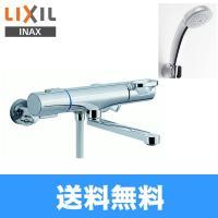 イナックス[INAX]シャワーバス水栓 BF-WM145TSC 一般地仕様 サーモスタット付シャワー...