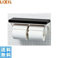 イナックス[INAX]棚付2連紙巻器 CF-AA64KU 寸法:328×110×116 カラー:(紙...