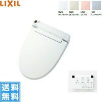 イナックス[INAX]洗浄便座[シャワートイレ] CW-KA21 カラーを選択してください 大型共用...