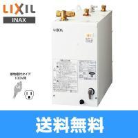 イナックス[INAX]小型電気温水器[手洗洗面器スタンダード12Lタイプ](100Vタイプ) EHP...