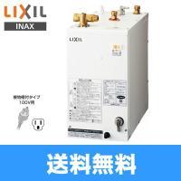 イナックス[INAX]小型電気温水器[洗髪・ミニキッチン用コンパクト12Lタイプ](100Vタイプ)...