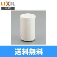 イナックス[INAX] 交換用カートリッジKS-45 適応商品代表品番 KS-405(JW)、KS-...