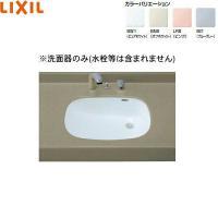 INAXはめ込みだ円形洗面器[アンダーカウンター式] L-2297 陶器鉢内寸法:570x380mm...