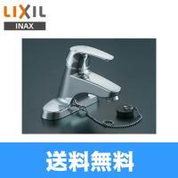 イナックス[INAX] 洗面所用水栓LF-B355S シングルレバー ビーフィットシリーズ 吐水口長...