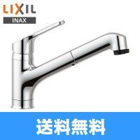 イナックス[INAX]ハンドシャワー付シングルレバー混合水栓 クロマーレ SF-HB452SYX 呼...