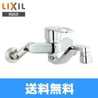 イナックス[INAX]キッチンシャワー付シングルレバー混合水栓 クロマーレS SF-WM433SY ...