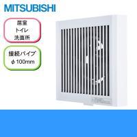 三菱電機[MITSUBISHI]パイプファン/パイプ用ファン V-08P7[V-08P6後継機種] ...