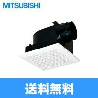 三菱電機[MITSUBISHI]天井換気扇/天井扇 VD-18ZC10 低騒音タイプ ボディ:プラス...