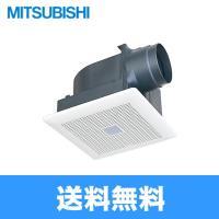 三菱電機[MITSUBISHI]天井換気扇/天井扇 VD-20ZAC10 大風量形・低騒音タイプ ボ...